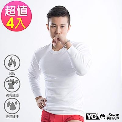 YG天鵝內衣 MIT 排汗保暖圓領長袖衫(4件組)