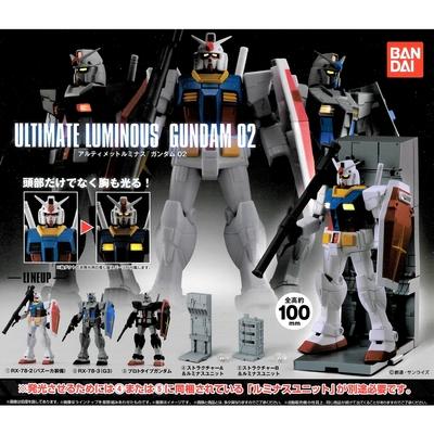8個一組 日本正版 鋼彈 ULTIMATE LUMINOUS 02 扭蛋 轉蛋 究極光輝 GUNDAM - 572671