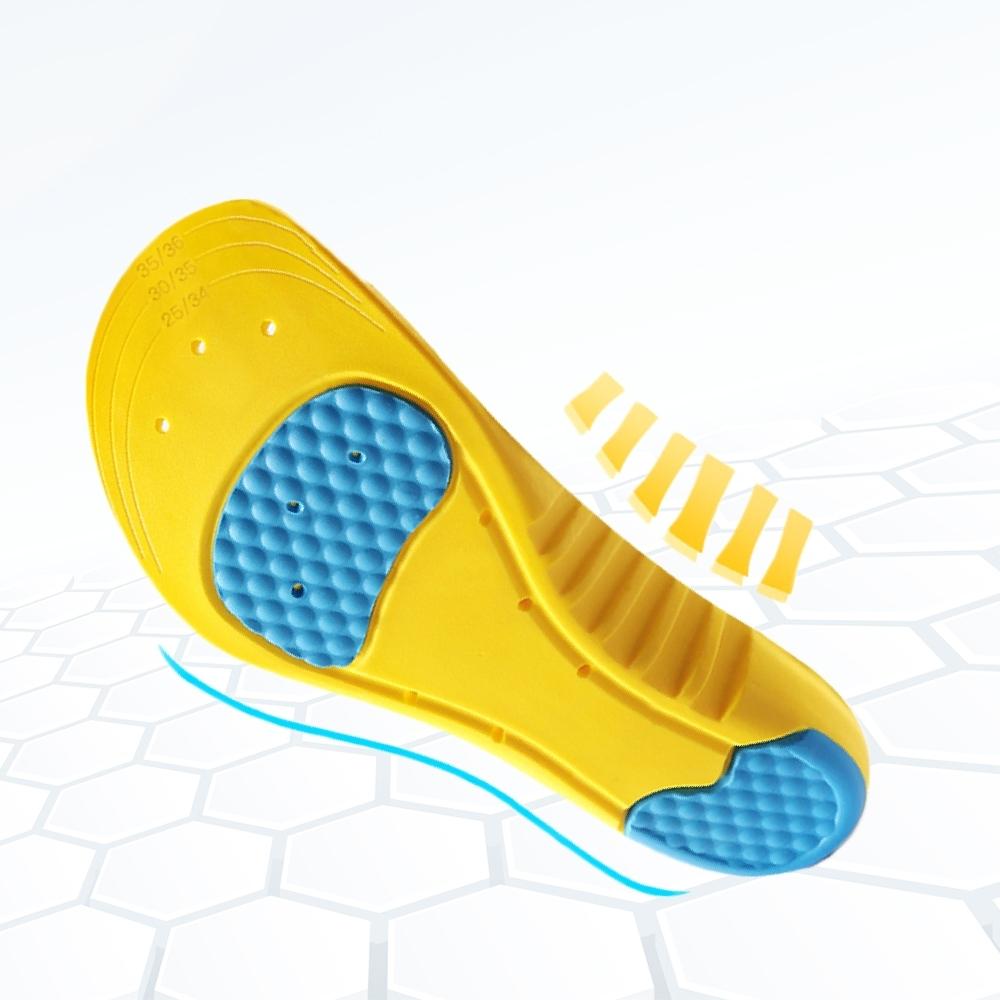 【Cap】PU運動減震機能鞋墊