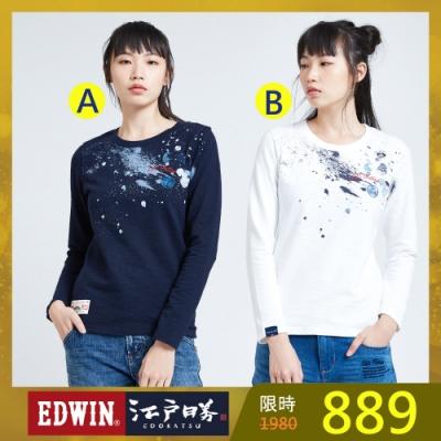 [時時樂限定] EDWIN x 江戶勝 男女款-厚版長袖T恤(四款)