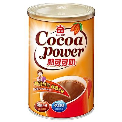 義美 罐裝熱可可奶(460g)