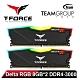 Team 十銓 T-Force Delta RGB 8G*2 DDR4-3000 桌上型記憶體 product thumbnail 1
