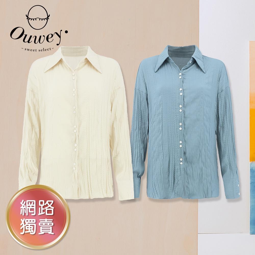 OUWEY歐薇 水波紋壓皺舒適涼感造型襯衫(淺藍/杏)3212461538