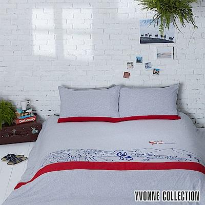 YVONNE COLLECTION 馬丘比丘雙人三件式被套+枕套組
