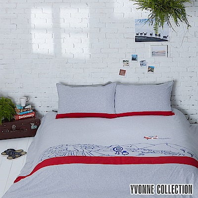 YVONNE COLLECTION 馬丘比丘加大三件式被套+枕套組