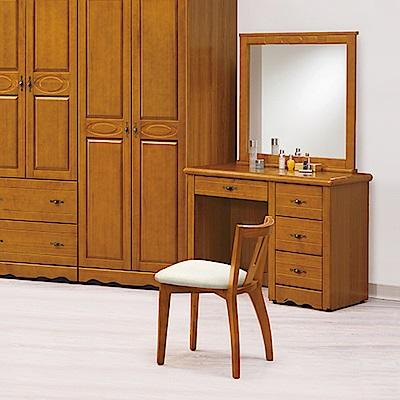 AS-美依化妝台(含椅)-101x45x159cm