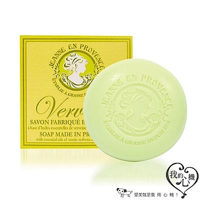 【福利良品】珍妮普羅旺斯 馬鞭草香氛潔膚皂100g