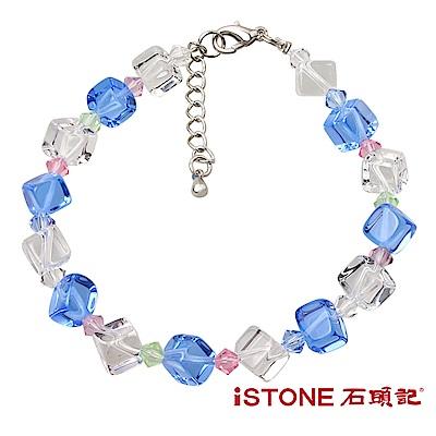 石頭記 水晶手鍊-夏日冰鑽-活力藍水晶