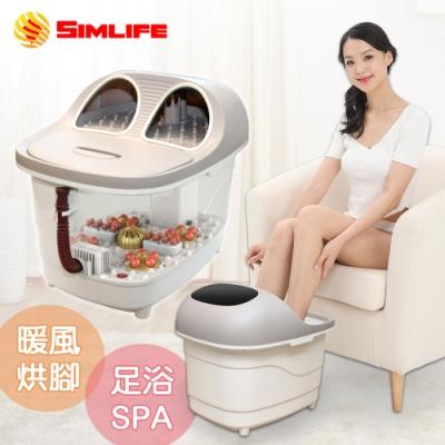 (快)SimLife-日式乾溼兩用腳底滾輪按摩泡腳機