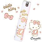 【Hello Kitty X Caseti】香草粉紅 香水分裝瓶 旅行香水攜帶瓶 香水瓶