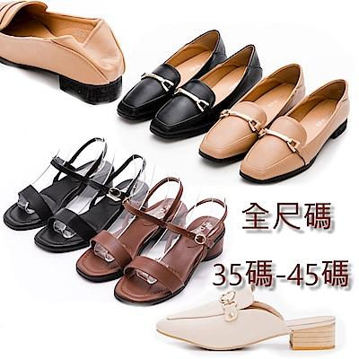 [時時樂限定]River&Moo中大尺碼韓版紳士穆勒牛津涼鞋 多款選