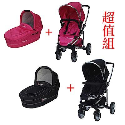 湯尼熊 Tony Bear U型RV雙向嬰兒推車(黑/桃紅) 嬰兒睡箱