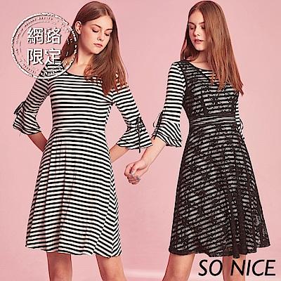 SO NICE浪漫蕾絲兩件式條紋洋裝