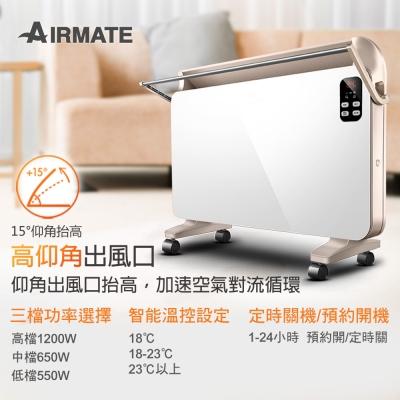 AIRMATE艾美特 對流式電暖器 HC12103R