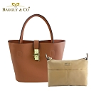 【BAGGLY&CO】香榭夢幻托特水桶包超值二件組(焦糖色)