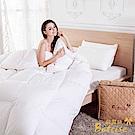 Betrise  頂級爵品460織紗-98D匈牙利白鵝絨被(單人5X7尺)