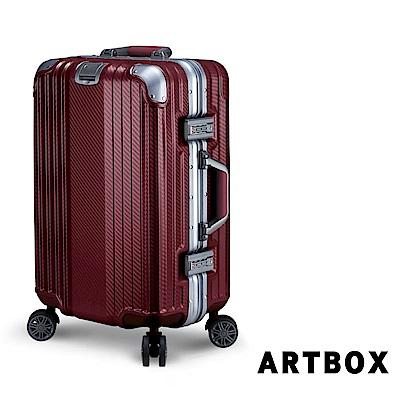 【ARTBOX】法式圓舞曲 20吋編織格紋海關鎖鋁框行李箱(酒紅色)