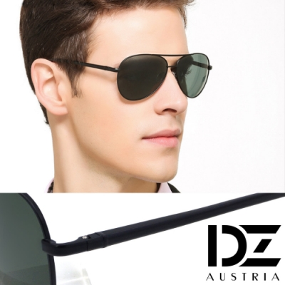 【2件59折】DZ 基調飛官 抗UV 偏光太陽眼鏡墨鏡(黑框墨綠片)