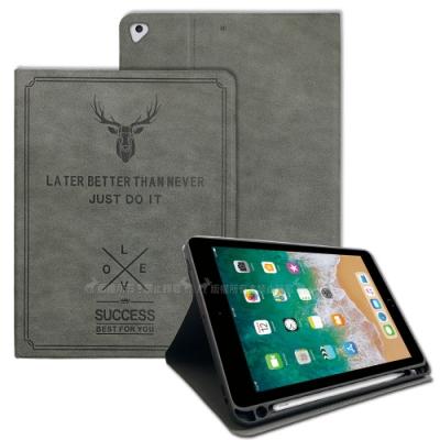 二代筆槽版 VXTRA iPad 9.7吋 2018/2017共用 北歐鹿紋平板皮套 保護套(清水灰)