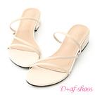 D+AF 清新好感.精緻細帶低跟涼鞋*米