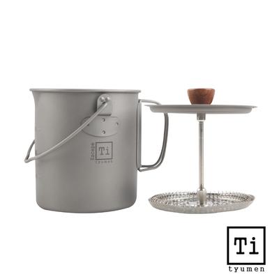 韓國Tyumen Titan 鈦法式濾壓咖啡壺 TIE-C012 純鈦咖啡壺 鈦金屬咖啡壺