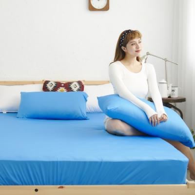 Adorar COOL沁涼純粹素色雙人加大床包枕套三件組-藍