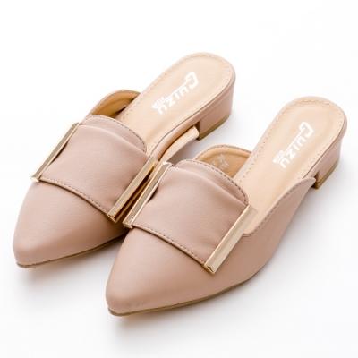 River&Moon大尺碼穆勒 名媛時尚金屬造型尖頭低跟鞋 粉杏