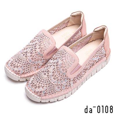 da0108 俏皮女孩-縷空水鑽綴飾圖騰休閒鞋-粉