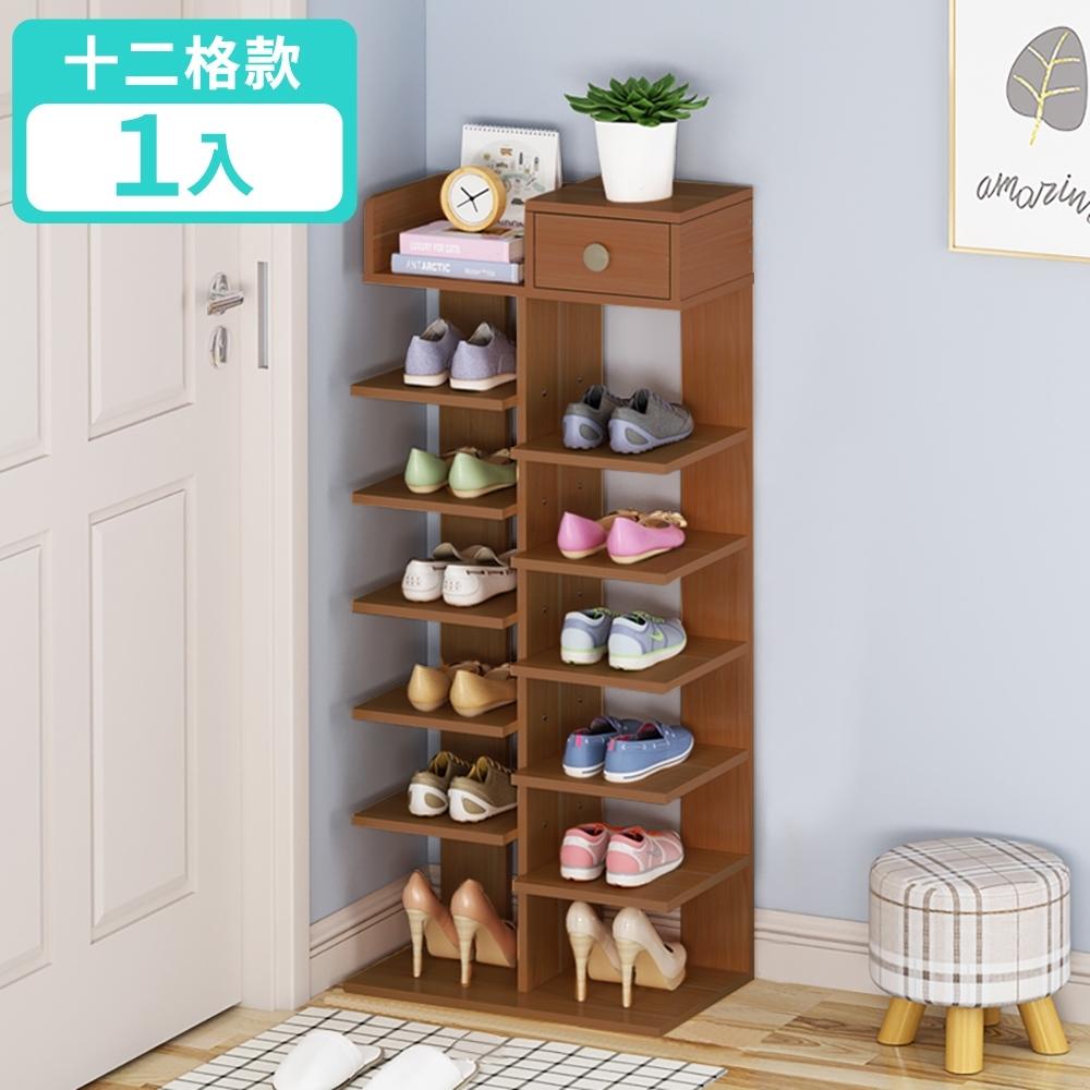 【家適帝】創新雙骨加穩多格收納鞋櫃 (7層/12格) 1入