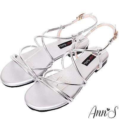 Ann'S現代羅馬-金屬色調多層帶寬版平底涼鞋-銀