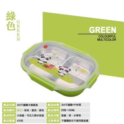 【佳工坊】304不鏽鋼卡通造型保溫便當盒四格分格(贈送餐袋加餐具)