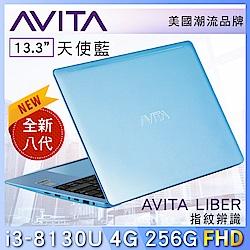 AVITA LIBER 13吋筆電 i3-8130U/4G/256GB S