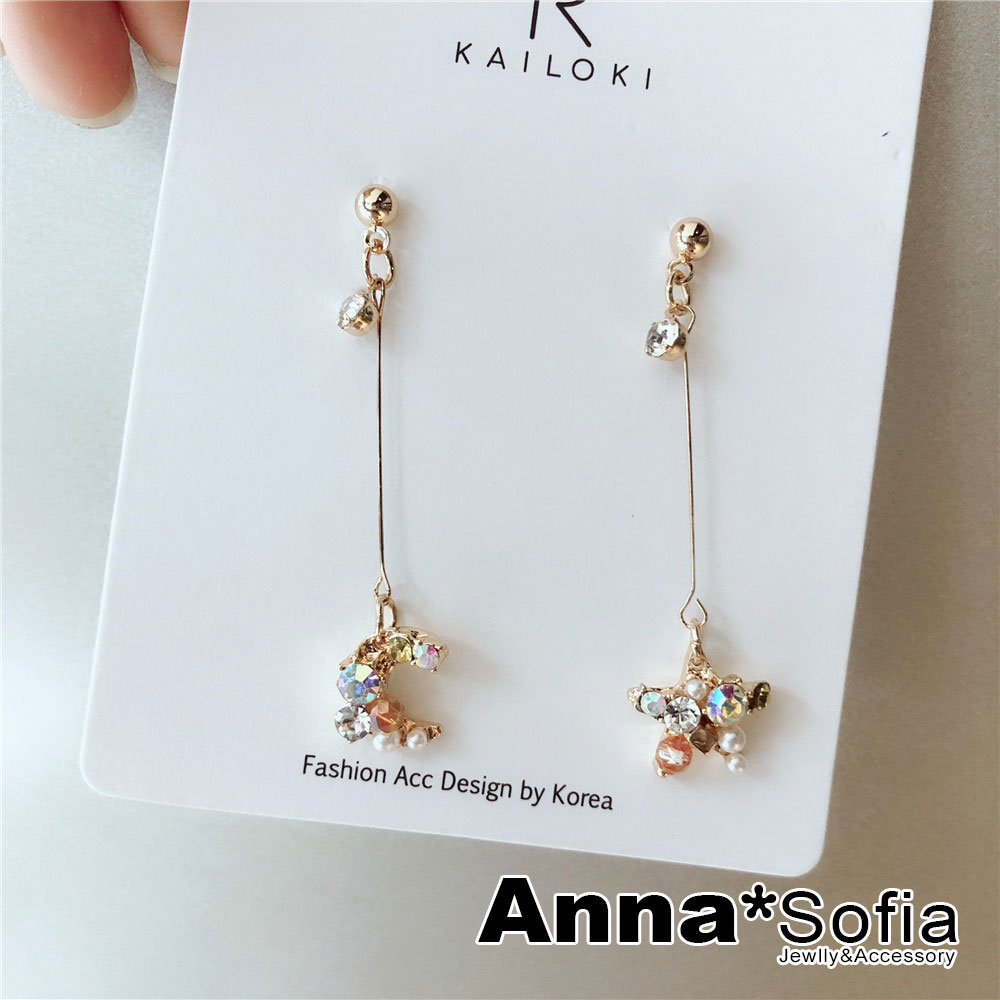 【3件618】AnnaSofia 星月繽紛彩晶 不對稱耳針耳環(金系)