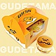 AMANDIER雅蒙蒂法式甜點 蛋黃哥牛奶布丁燒(4入) product thumbnail 1