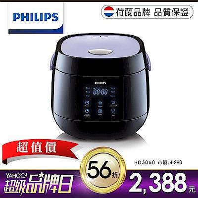 飛利浦 PHILIPS 微電腦迷你電子鍋 HD3060
