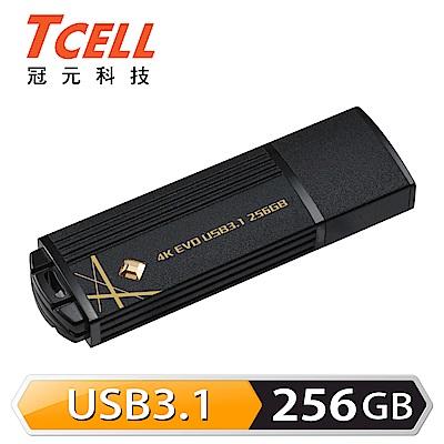 TCELL冠元-USB3.1 256GB 4K EVO 璀璨黑金隨身碟