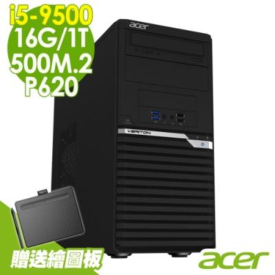 Acer VM4660G繪圖電腦 i5-9500/16G/1T+500M.2/P620