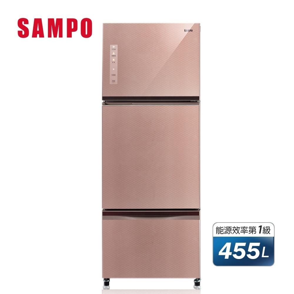SAMPO聲寶 455L 1級變頻3門電冰箱 SR-A46GDV(P1) 琉璃粉