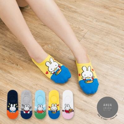 阿華有事嗎 韓國襪子 日常生活米菲兔隱形襪 韓妞必備船襪 正韓百搭卡通襪