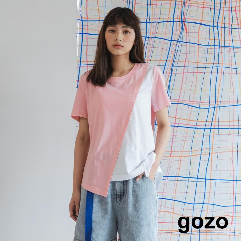 gozo-拼色不規則上衣-(兩色)