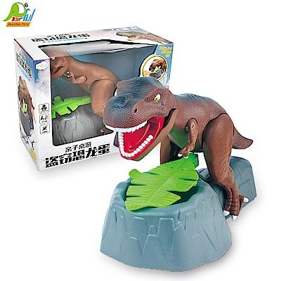 Playful Toys 頑玩具 恐龍桌遊