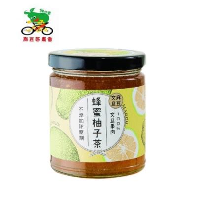 【麻豆區農會】麻豆文旦蜂蜜柚子茶(300g)