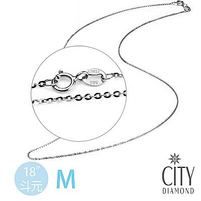 City Diamond引雅 18吋義大利14K斗元白K金項鍊