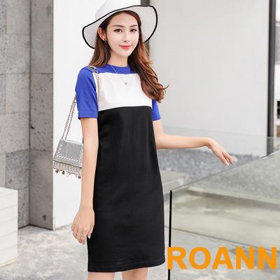 圓領撞色拼接短袖針織洋裝 (藍色)-ROANN
