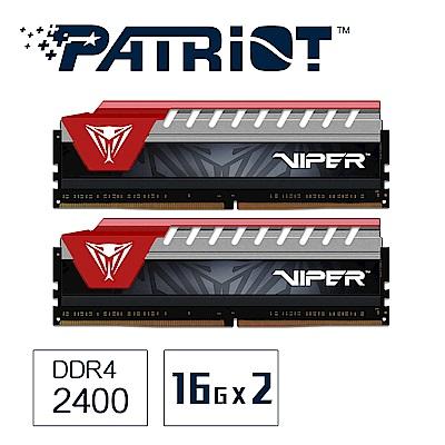 VIPER美商博帝 ELITE DDR4 2400 32GB(2x16G)桌上型記憶體-紅
