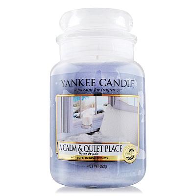 YANKEE CANDLE 香氛蠟燭-一個平靜和安靜的地方 623g