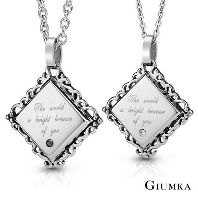 情人節禮物GIUMKA情侶對鍊白鋼項鍊 璀璨之戀情男女情人對鏈 銀色 一對價格 MN03130