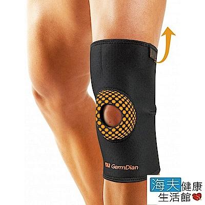 恩悠數位 NU 鈦鍺能量 工學護膝套