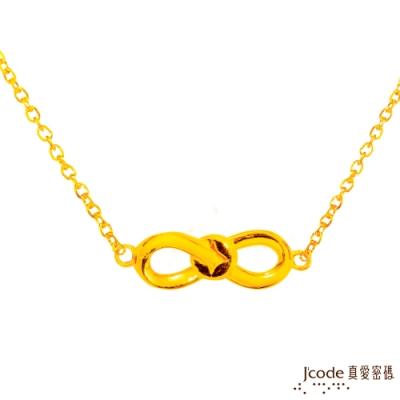 (無卡分期6期)J code真愛密碼 無限有錢黃金項鍊