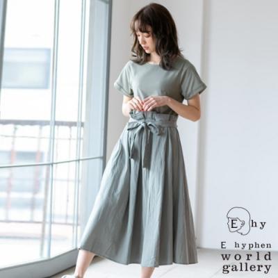 E hyphen 異素材拼接感設計綁結洋裝